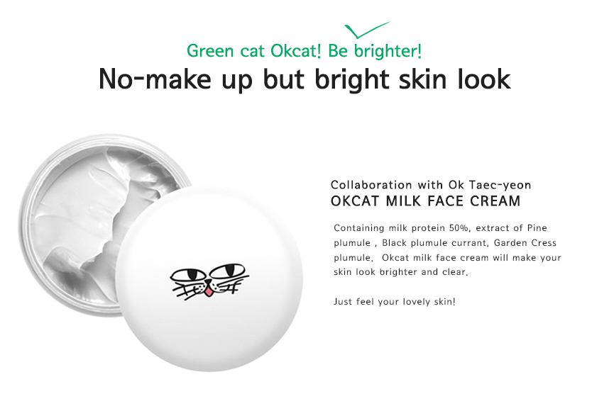 OkCat Costagram Skin Care Kbeauty