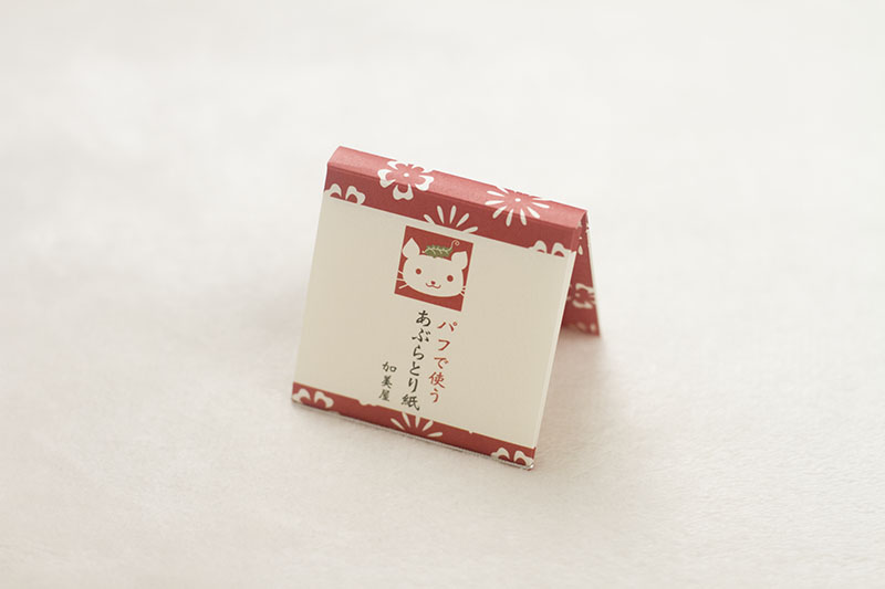 Japan Skin Kamiya Hand Cream Blotting Paper Review