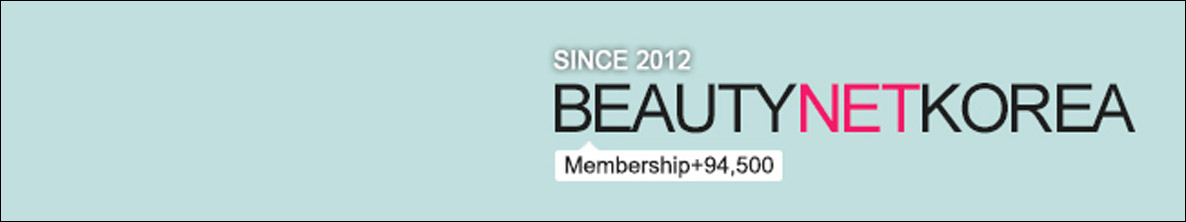 Beautynetkorea Review Kbeauty Banner