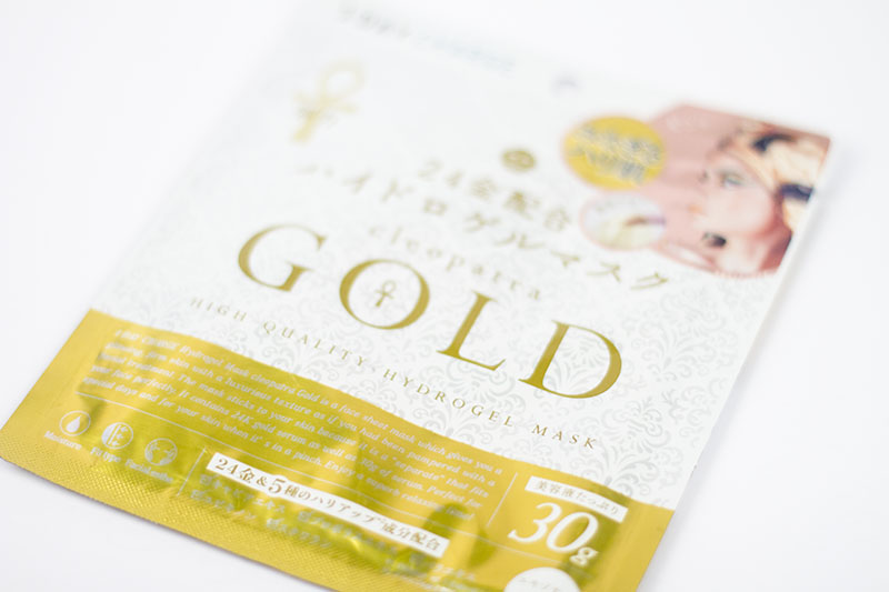 Cleopatra Gold Hydrogel Mask Alphabeauty Japanese Beauty Review