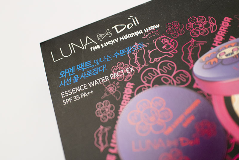 Luna x Doii Essence Water Pact Ex Limited Edition Lucky Horror Show