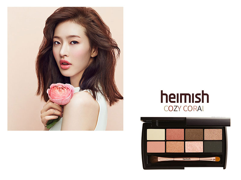 Top 10 Makeup Products 2016 Review List Heimish Dailism Eye Palette Cozy Coral