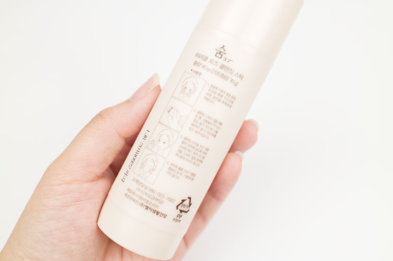Su:M37 Miracle Rose Cleansing Stick Review Kbeauty StyleKorean