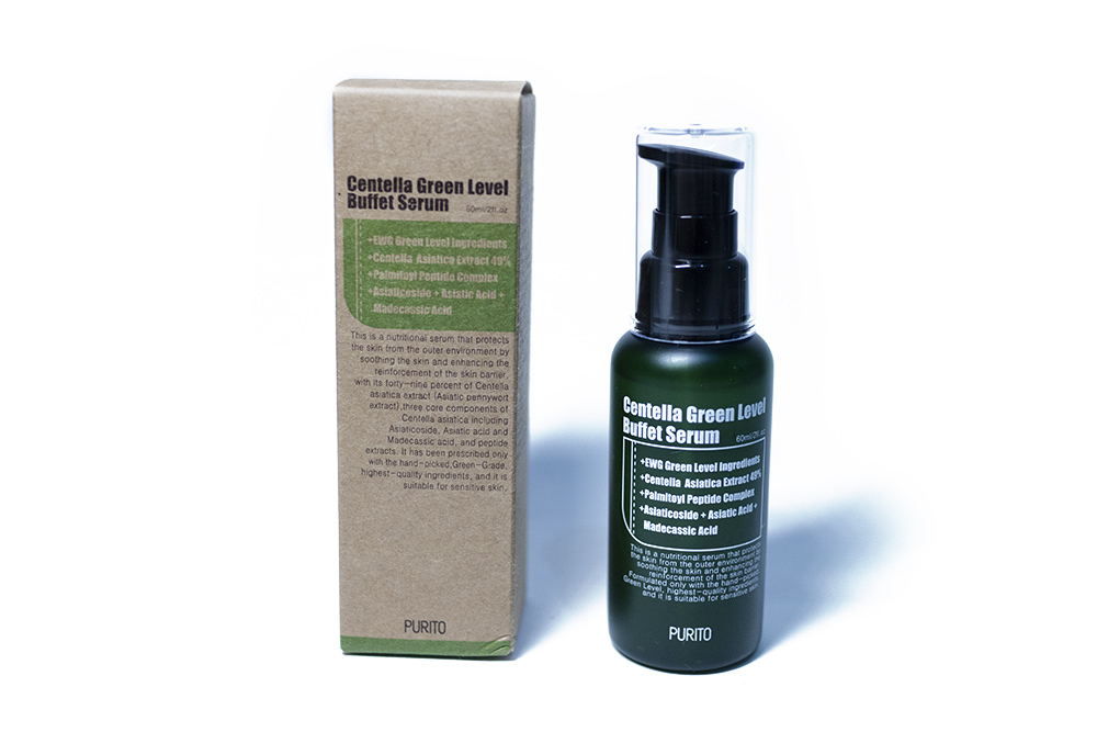 Image result for PuriCentellalla green level buffet serum