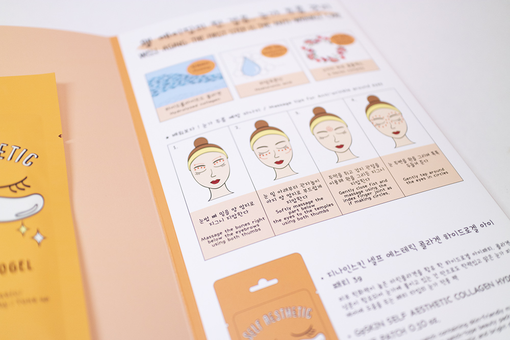 G9Skin Self Aesthetic Kbeauty Skincare Mask Set
