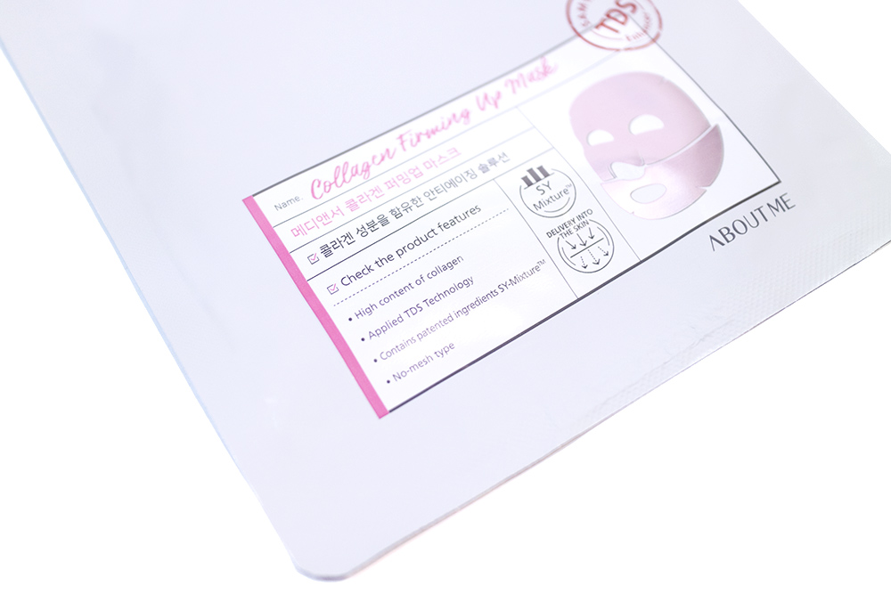 StyleKorean Review About Me Medianswer Collagen Firming Up Mask