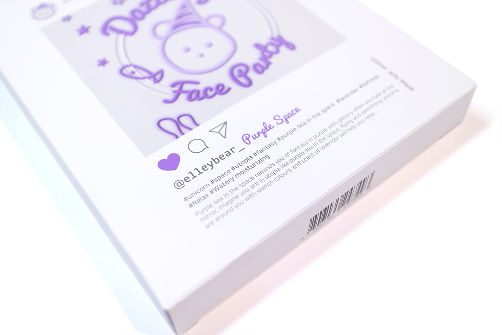 Dazzling Face Party Elleybear Purple Space Glitter Jelly Mask Review BBCosmetic