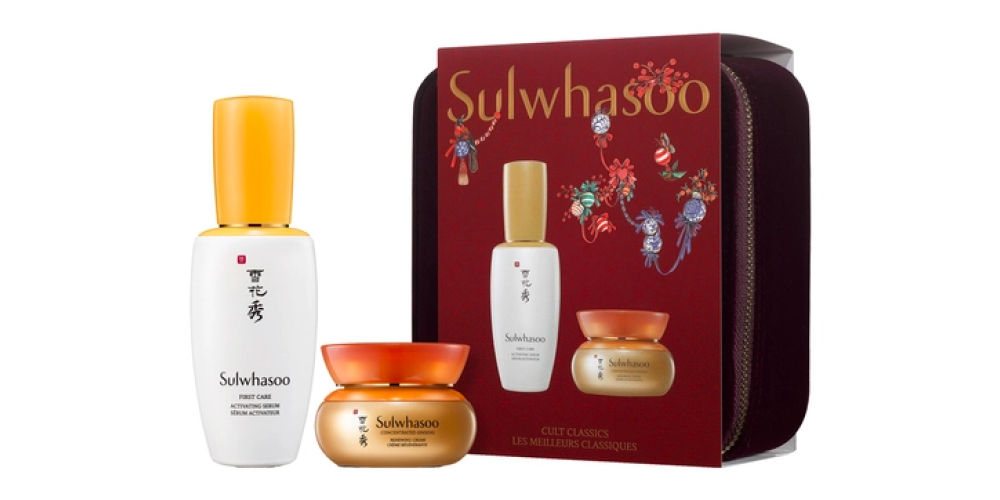 Xmas Shopping Guide 2020 - Sulwhasoo