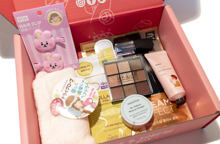 NMNL No Make No Life Beauty Subscription Box January Review