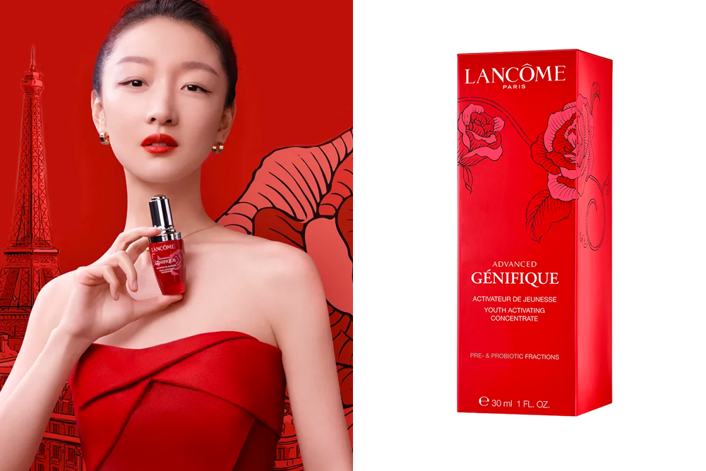 Lunar New Year Shopping Guide Lancome
