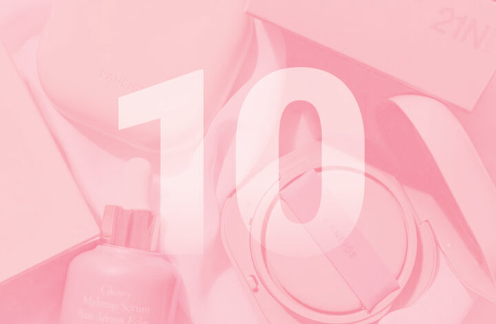 10 Gorgeous Make Up Products - Beauty Feature Article